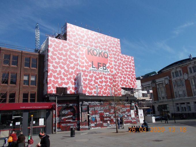 The Hope Project KOKO
